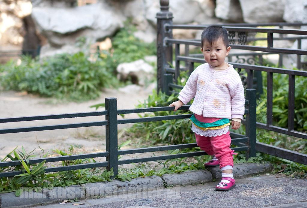 kid - bejing china